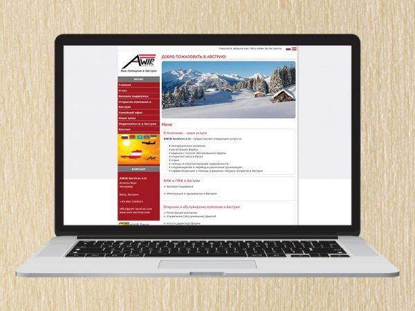 RedKlaxx Webdesign | AWir Services | www.awir-services.com